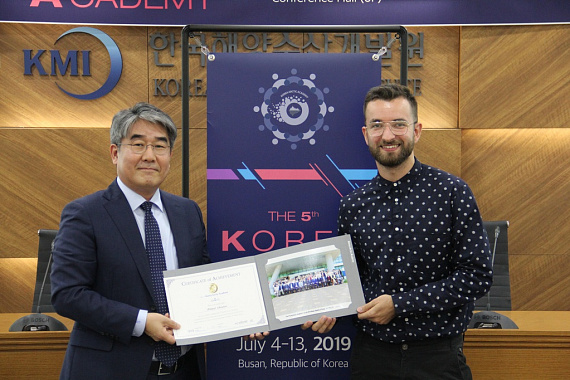 MASU representative took part in the 5th Korea Arctic Academy